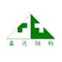 万博体育网页登录鑫达彩钢钢结构有限公司