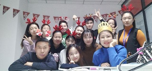 万博官网登录手机版本网络欢度圣诞,同过生日宴!